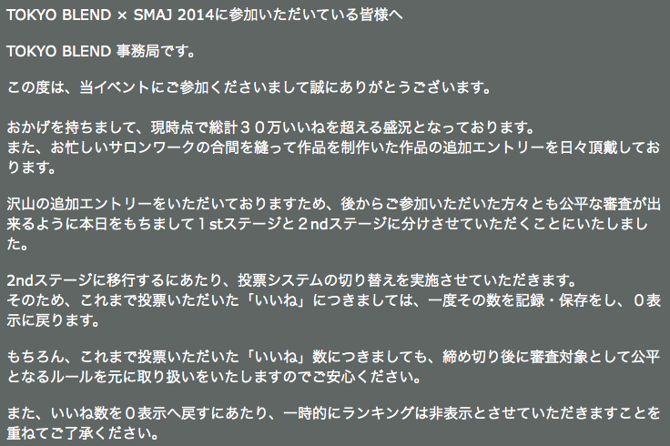スクリーンショット 2014-11-20 20.10.34