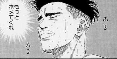 みんな福田吉兆なのはいいけど、フクちゃんの本質も知っとけよなって話