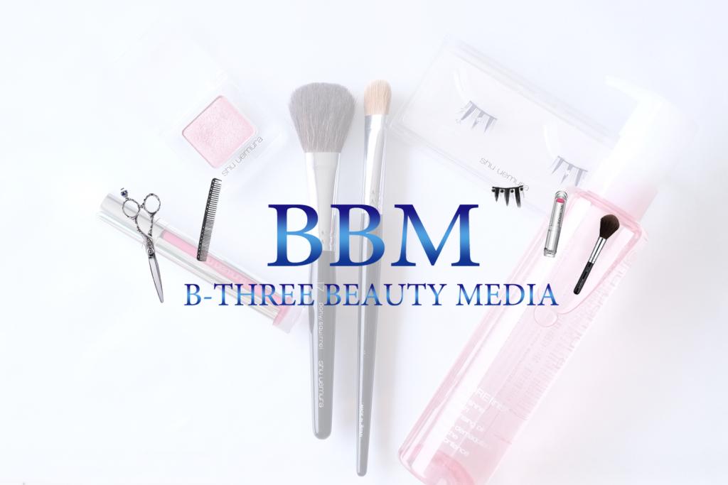 【速報】B-THREEブログが生まれ変わります