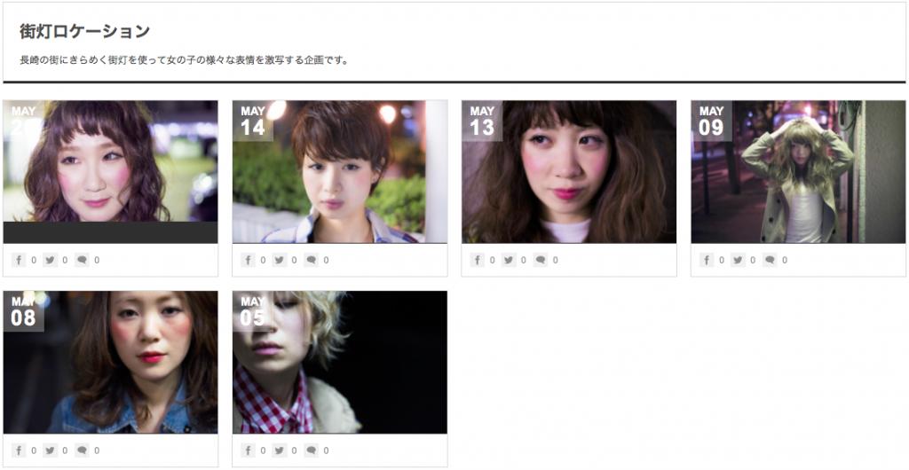 スクリーンショット 2015-05-21 0.45.52