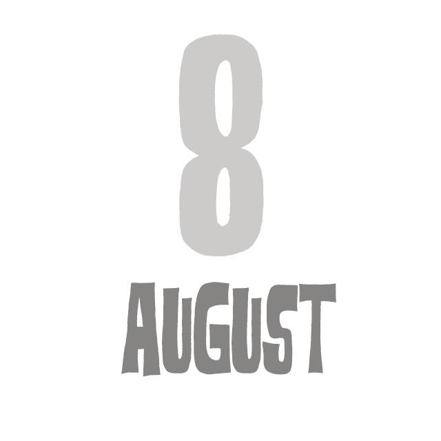 8月のお休み(夏季休暇あり)