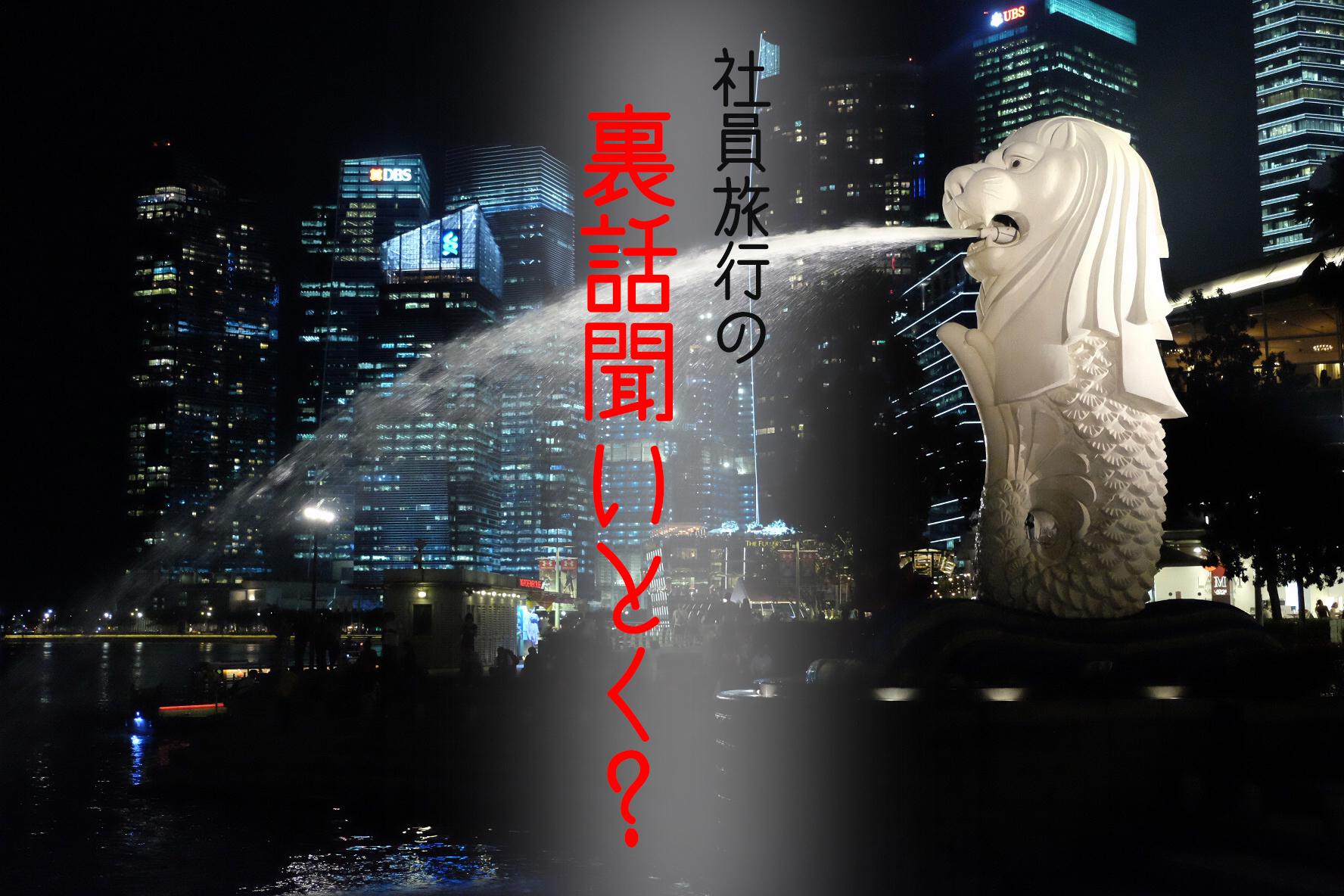 【告知】いよいよ今夜「佐藤雄樹の別に危なくないラジオ」の初回放送です。