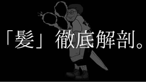 【永久保存版】『佐藤雄樹の別に危なくないラジオ 』の視聴方法まとめ