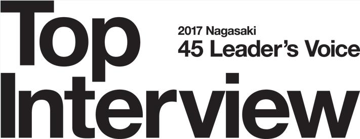 長崎新聞【45 Leader'sVoice】にB-THREE BLD.が掲載されました!