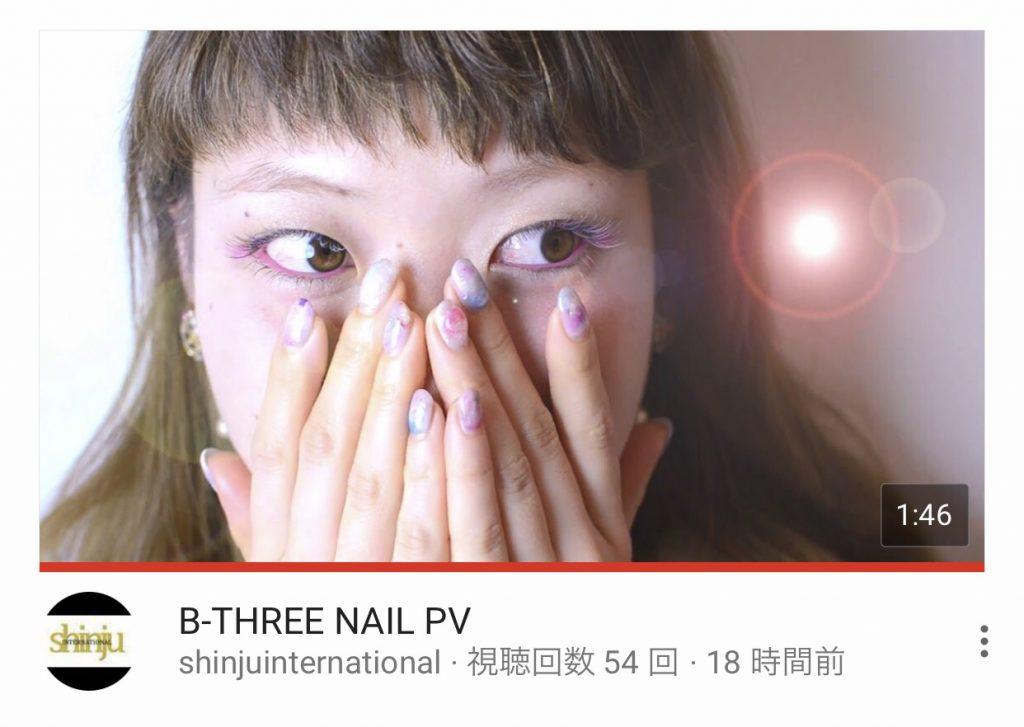 B-THREE NAIL(ビースリーネイル)のイメージビデオが完成しました